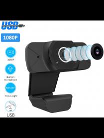 WEB камера Орбита OT-PCL01
