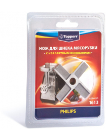 TOPPERR 1613 Нож для мясорубок PHILIPS
