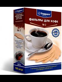 Topperr 3015 Фильтр бумажный для кофеварок №2 (100шт.), неотбеленный