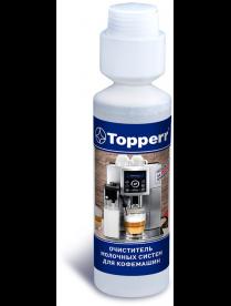 Topperr 3041 моющее средство для молочных систем кофемашин, 250 мл