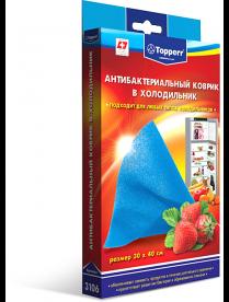 Topperr 3106 Антибактериальный коврик в холодильник 5*300*400мм (голубой)