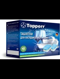 Topperr 3306 Таблетки для посудомоечных машин 10в1, 60 шт. в упаковке
