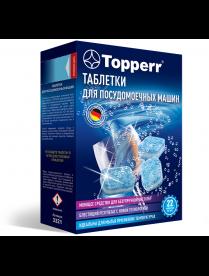 Topperr 3321 Таблетки для посудомоечных машин, 22 шт. в уп.